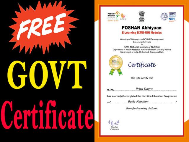 free govt certificate online