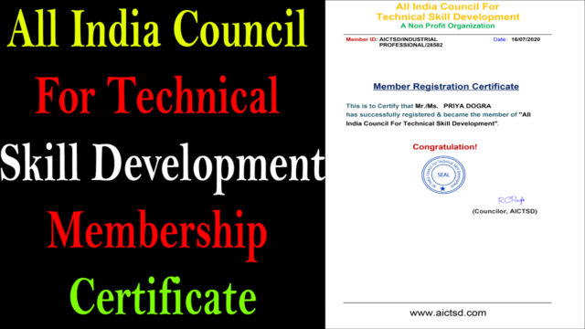 All India Council For Technical Skill Development Membership Certificate