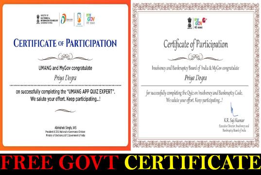 free govt certificate