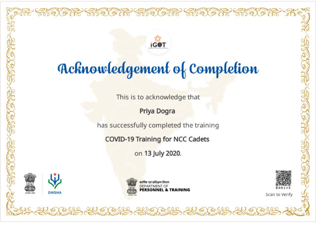 NCC National Cadet Corps Free Certificate