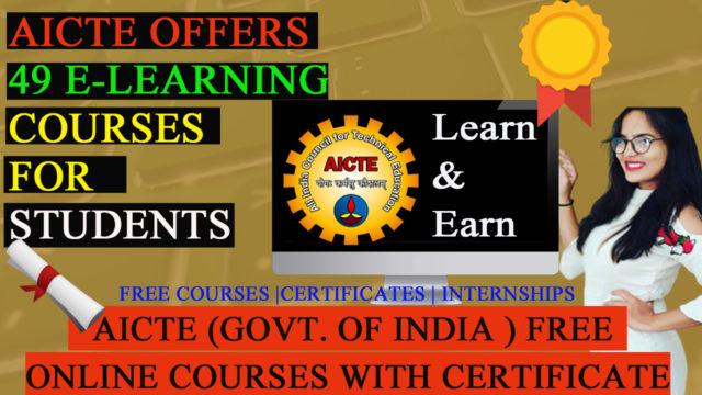 aicte free courses