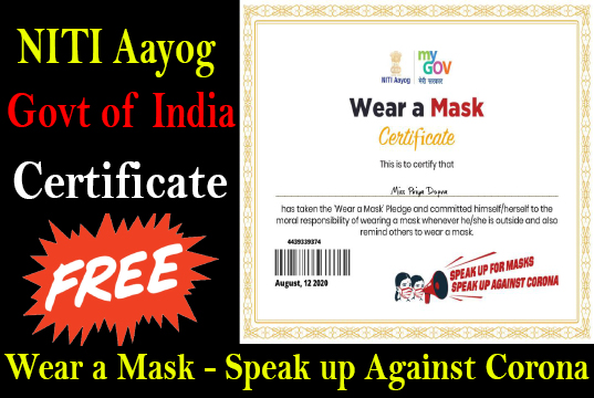 Wear a Mask Pledge Certificate - NITI Aayog Certificate - Govt of India