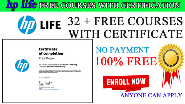 hp free courses