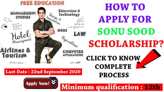 sonu sood free scholaraship scheme