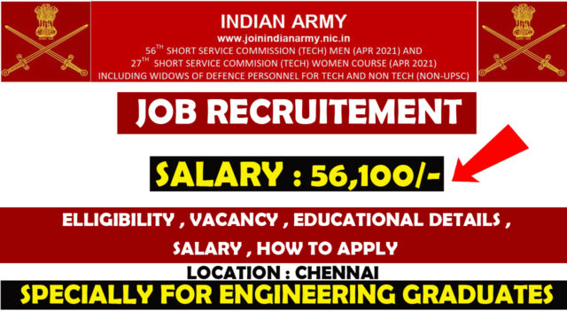 indian army job opening