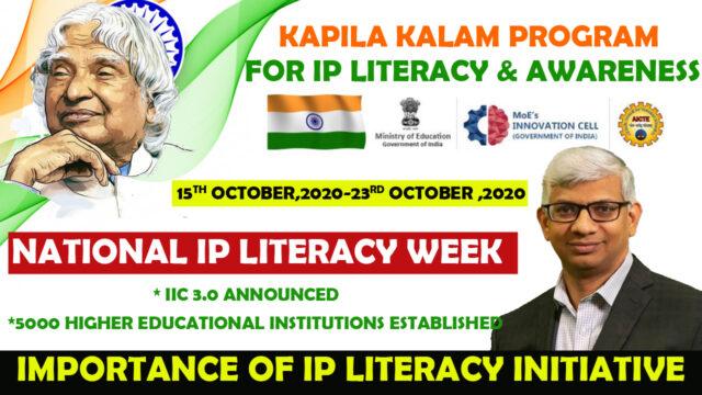 kapila kalam program for IP literacy and awareness
