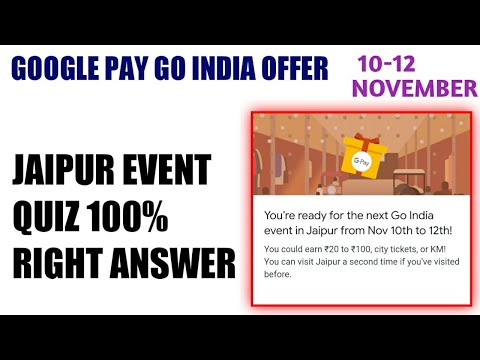 Jaipur Quiz answers Google Pay