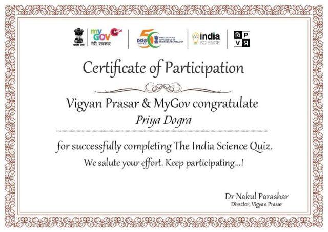 The india science quiz my gov