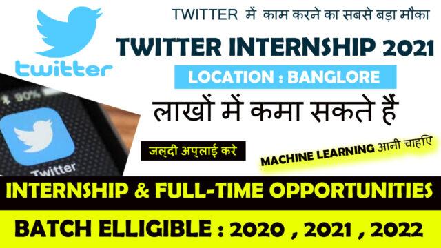 twitter internship 2021