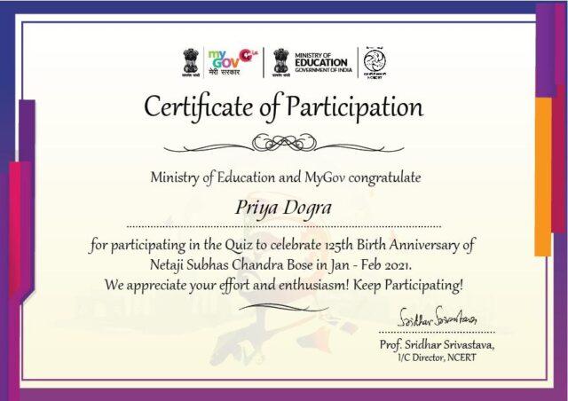 Free Online Government Quiz Certificate on 125th Birth Anniversary of Netaji Subhas Chandra Bose certificate