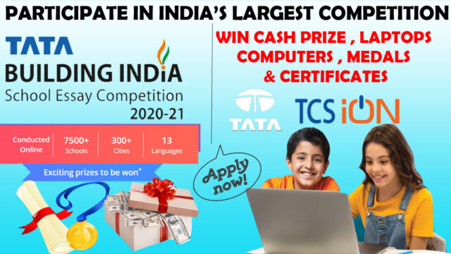tcs building india school essay competition 2021