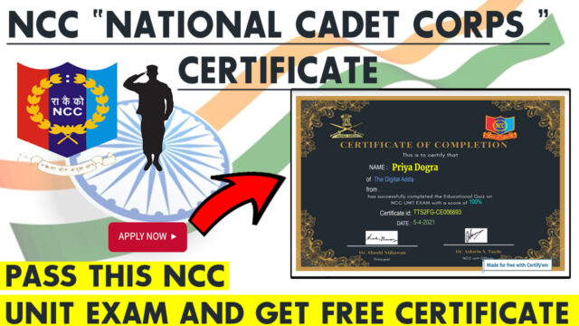 NCC free Certificate