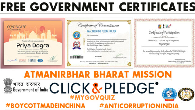 free government certificates