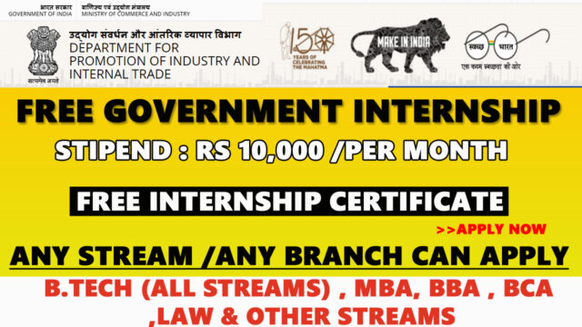 government free internship