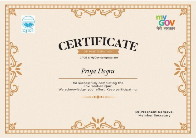 my gov quiz certificate