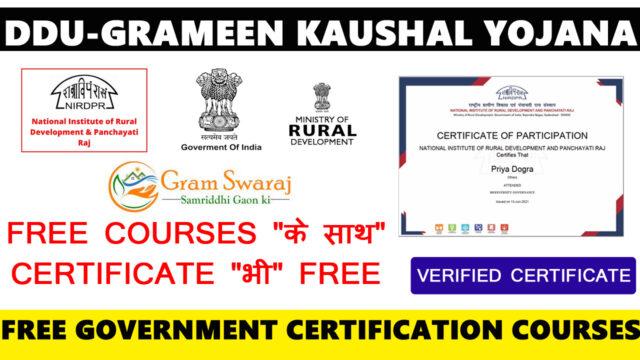ddu gramin kaushal yojana free courses
