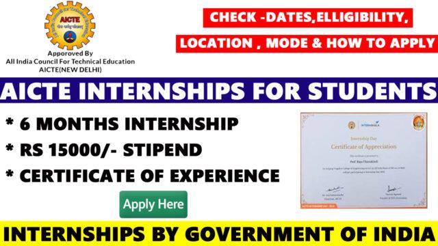 aicte internships for students