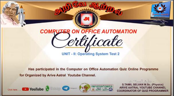 computer certificate