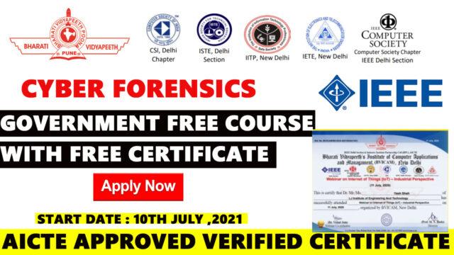 BVICAM Free Certificate