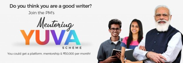 pm mentoring yuva scheme