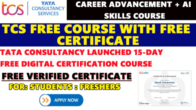 tcs 15 days free course