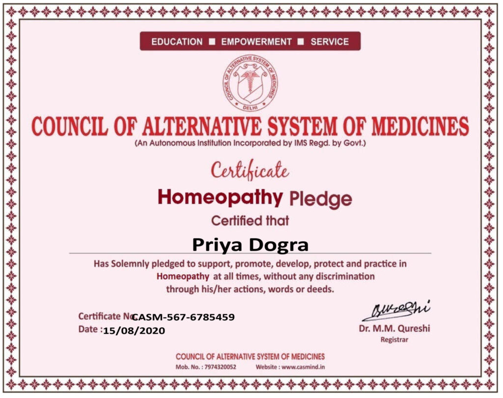 government of india certificate