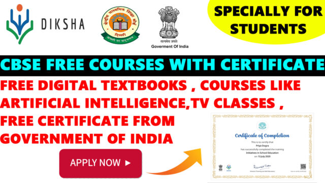 cbse free certificate