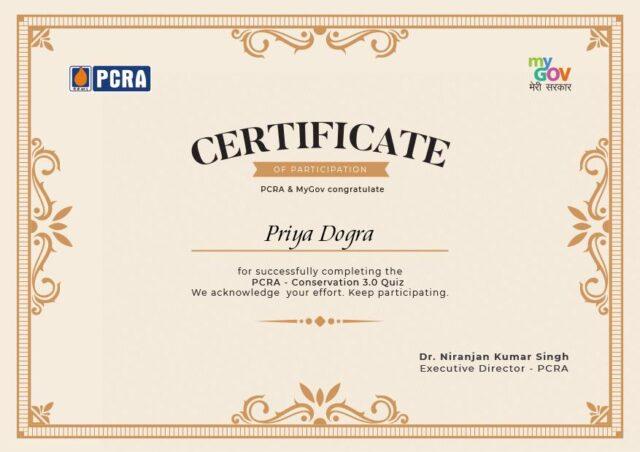pcra Certificate quiz answers