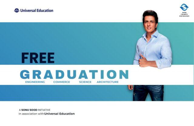 sonu sood free graduation program