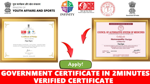 government certificate