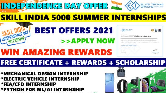 Skill India Internship