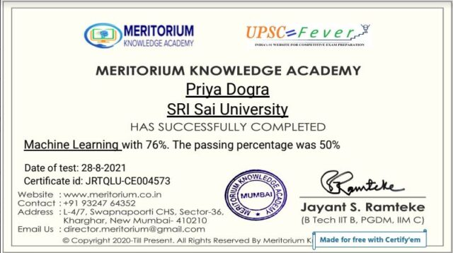 UOSC Fever Certificate