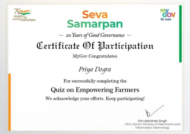 Quiz answers of Empowering Farmers