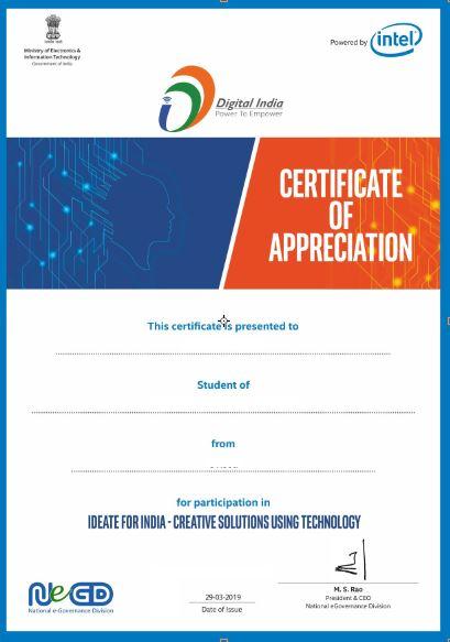 digital india certificate
