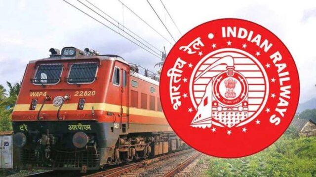 indian railways rail vikas yojana