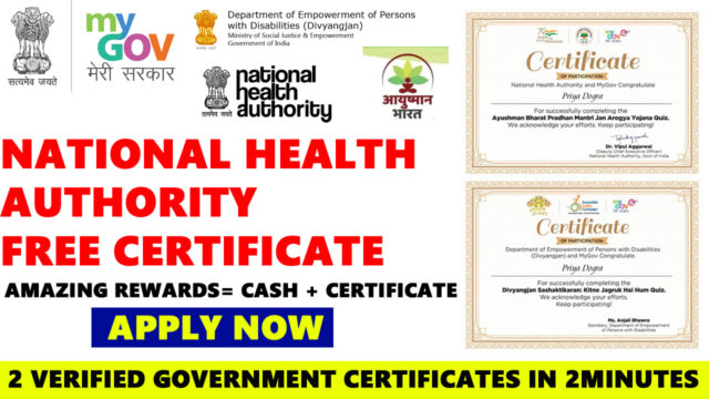 national health authority free certificate