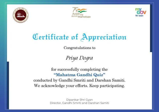 mahatma gandhi quiz certificate